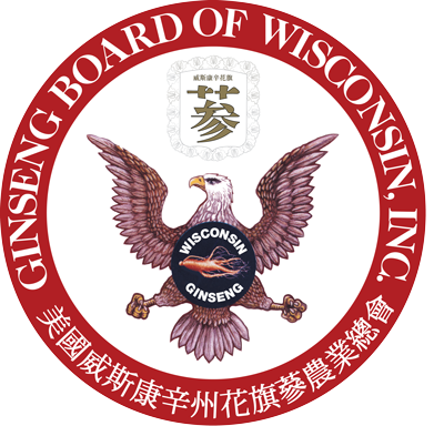 Ginseng Board of Wisconsin Seal